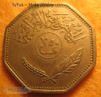 250 FILS IRAK (1980 - ١٩٨٠)