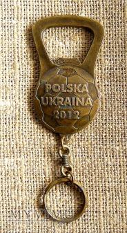 POLSKA - UKRAINA 2012