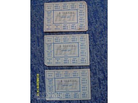 KARTKI NA MIĘSO-1989 r.