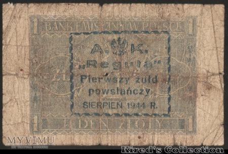 """1 złoty 1941r. """"Reguła"""""""