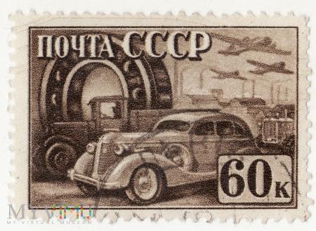 CCCP 60k 1941