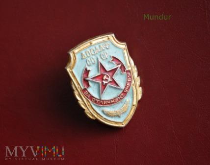 Odznaka дocaaф cсcp