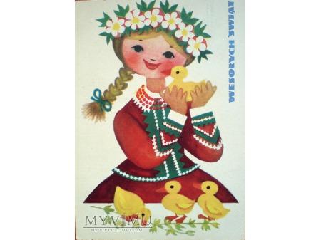 1962 WESOŁYCH ŚWIĄT Danuta Imielska kurczaczki