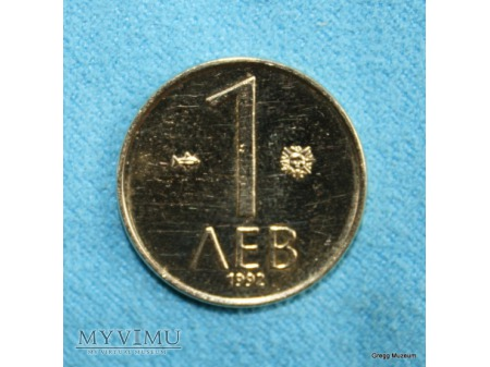 1 Lew-Bułgaria 1992