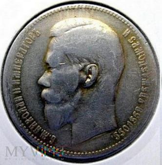 Duże zdjęcie 1 rubel 1897 r. Rosja