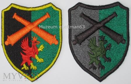16. Pomorski Pułk Artylerii 1970 - 2011 .Braniewo.