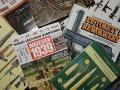 Zobacz kolekcję Książki i publikacje o tematyce militarnej