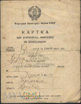 Świadectwo szkolne za 1939/40. Przemyśl (sowiecki.