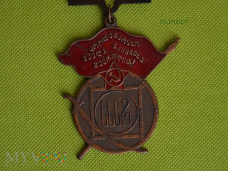 Chinese And Russia United Army Memorial Medal