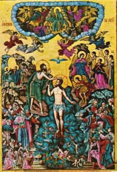 Duże zdjęcie The Baptism of Christ
