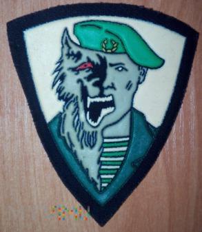 Sily Specjalne Wojsk Granicznych wilkołak