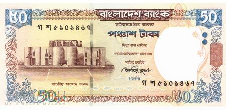 Bangladesz - 50 taka (2010)