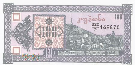 Gruzja - 100 kuponów (1993)