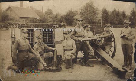Działon 22 Pułku Artylerii Lekkiej. Rzeszów/Gródek