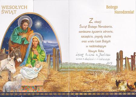 Duże zdjęcie WESOŁYCH ŚWIĄT Bożego Narodzenia