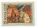 Zobacz kolekcję Kapitalne znaczki pocztowe