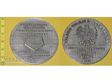 Medal kolejowy - związkowy ZZPR