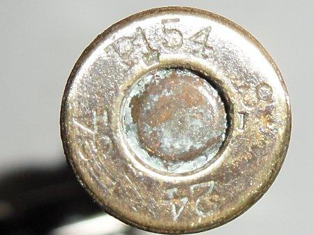 Łuski kod P-154