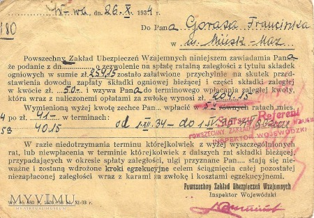 Kartka pocztowa -druk PZU Warszawa