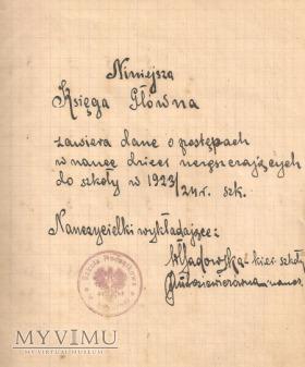 Księga Główna Szkoły w Brzózem koło Mińska Maz.