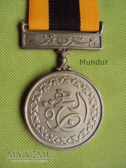Hijri medal 1979