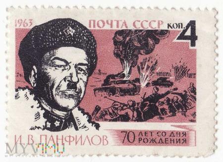 1963r 4k. CCCP I.W. Panfilow