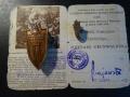 Legitymacja i Odznaka Grunwaldzka 22 lipiec 1973r.