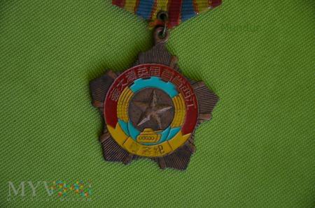 Duże zdjęcie Jiangxi Province Hero Memorial Medal