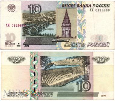 Rosja, 10 rubli 1997