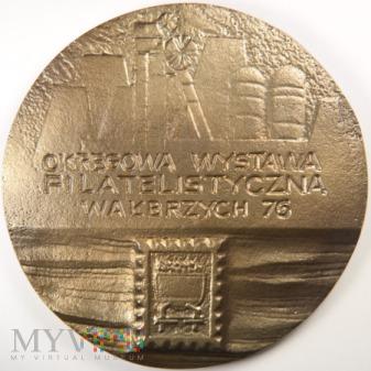 1976 - Okręgowa Wystawa Filatelistyczna Wałbrzych
