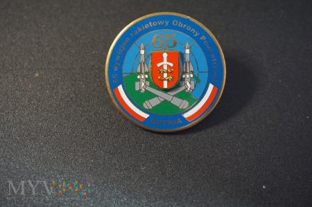 Duże zdjęcie 65 Dywizjon Obrony Rakietowej - Gdynia