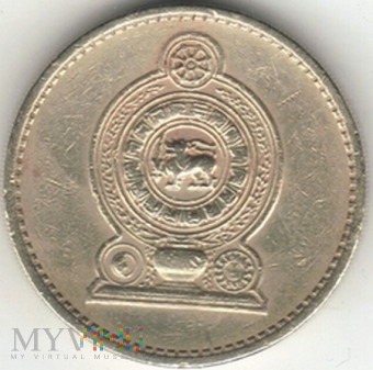 5 RUPEES 1994