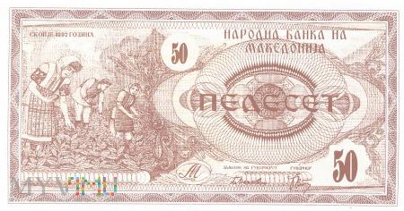 Duże zdjęcie Macedonia - 50 denarów (1992)