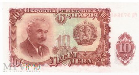 Bułgaria - 10 lewów (1951)