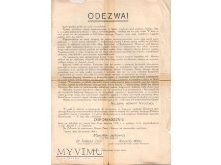 Odezwa 20 sierpnia 1914 rok