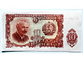 Zobacz kolekcję BUŁGARIA banknoty