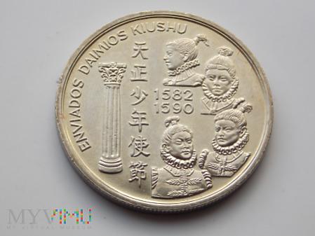 200 ESKUDOS 1993 KIUSHU - PORTUGALIA
