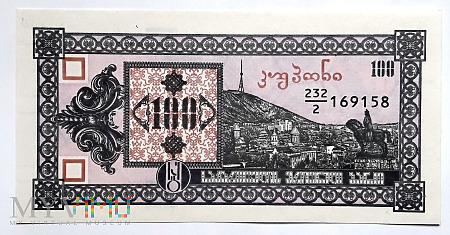 Gruzja 100 laris 1993