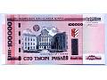Zobacz kolekcję BIAŁORUŚ banknoty