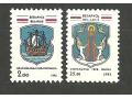 Połock i Mińsk