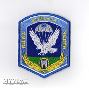 95 Brygada Aeromobilna