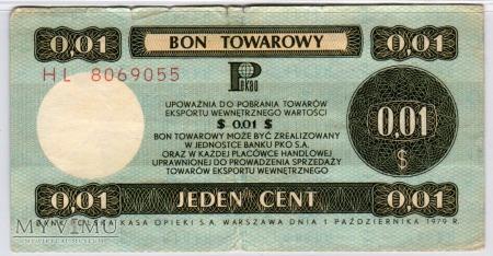 Bon Towarowy PeKaO - B24b - 1 Cent - 1979