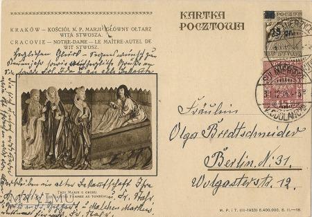 KARTKA POCZTOWA SULMIERZYCE - BERLIN 1934