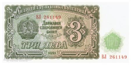 Bułgaria - 3 lewy (1951)