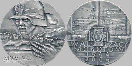 191. Walczący Mokotów 1944 - 2004. Wersja III
