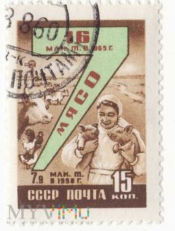 1958 REFORMY RADZIECKIE , cz1
