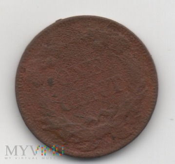 ONE CENT 1858 (FLYING EAGLE CENT)