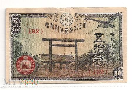 Japonia.8.Aw.50 sen.1942-45.P-59