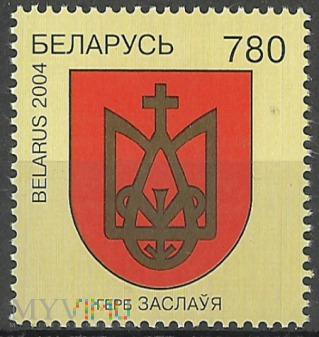 Herb Zasławia