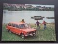 Polski Fiat 125p combi Kartka pocztowa